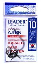 Гачки для риболовлі Лідер AJI посилений BN №10, 9шт