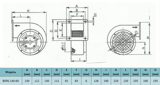 razmer Bahcivan BDRS 140 60