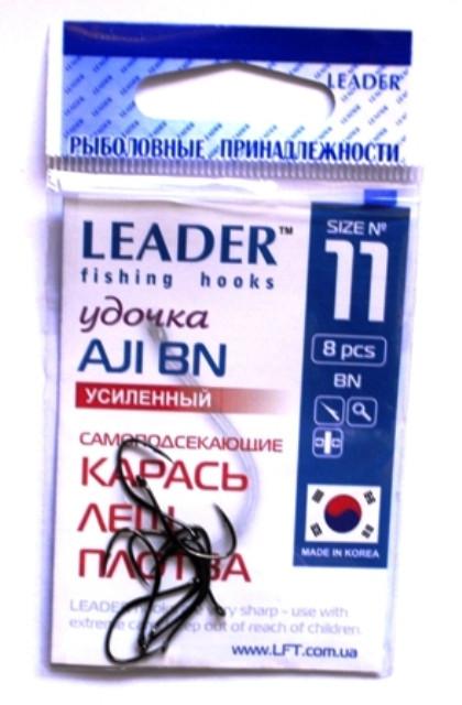 Крючки Leader AJI усиленный  BN №11, 8шт