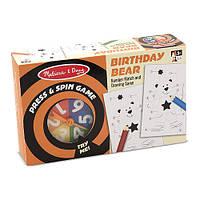 MelissaDoug MD4511 Press  Spin Game: Birthday Bear (Настольная игра - крутилка-давилка День рождения медведя)