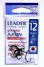 Гачки рибальські Лідер AJI посилений BN №12, 8шт