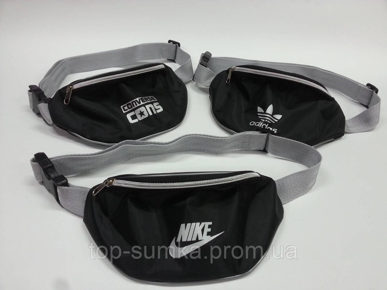 2ef747bc Поясная сумка Converse ,Nike , Adidas (бананка) , черный/серый -