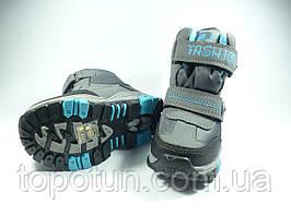 Термо ботинки на мальчика TOM.M р.23,24,25,26,27,28,29,30