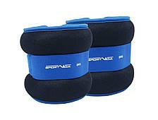 Утяжелители-манжеты неопреновые для рук и ног SportVida 2 x 2 кг