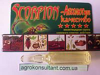 Инсектицид Скорпион ( 6 мл) — сила против почвенных вредителей!! Медведка, проволочник,личинка майского жука