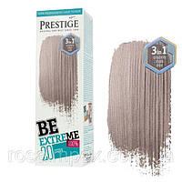 Оттеночный бальзам для волос Vip's Prestige Be Extreme тон 20 Титан