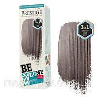 Оттеночный бальзам для волос Vip's Prestige Be Extreme тон 25 Графит