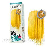 Оттеночный бальзам для волос Vip's Prestige Be Extreme тон 30 Электрический желтый