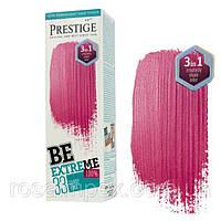 Оттеночный бальзам для волос Vip's Prestige Be Extreme тон 33 Конфетный розовый