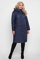 Пальто женское демисезонное Кира синее, фото 1