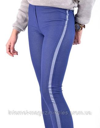 Стильные женские лосины синего цвета с лампасами, фото 3