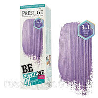 Оттеночный бальзам для волос Vip's Prestige Be Extreme тон 40 Лаванда