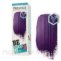 Оттеночный бальзам для волос Vip's Prestige Be Extreme тон 44 Лиловый