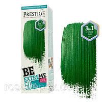 Оттеночный бальзам для волос Vip's Prestige Be Extreme тон 50 Дикий зеленый