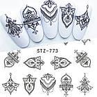 Наклейки для Ногтей Водные Черного Цвета Серия STZ 773 Цветочные Орнаменты, Пластина  6,5 х 5 см, фото 3