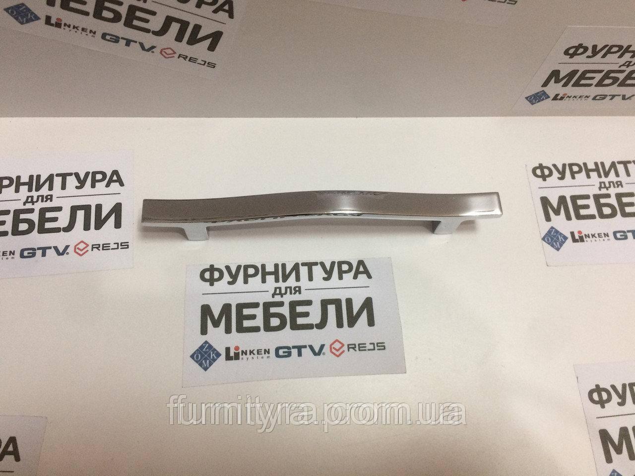 Ручка 160mm EVEREST DUZ Матовый Хром