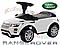 Jeździk автомобиль Range LAND ROVER Evoque, фото 5