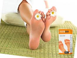 Feetoxan - крем от грибка стопы (Фитоксан)