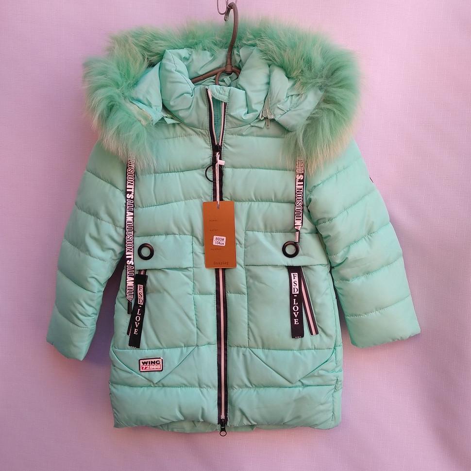 Детская куртка (пальто) 104-128 FSD Зима 700803