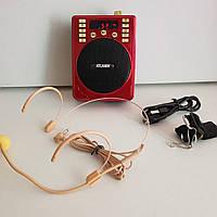 Гучномовець ATR-31 білий мікрофон, фото 1