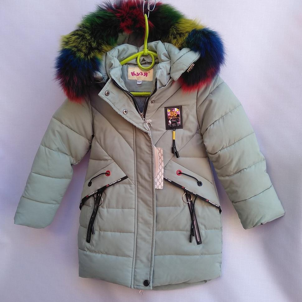 Детская куртка (пальто) 104-128 КУЗЯ Зима 690421