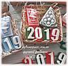 """Набор мыла """"Новый год 2019"""""""