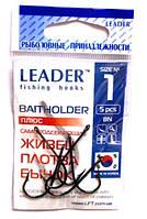Крючки Leader BAITHOLDER BN №1, 5шт