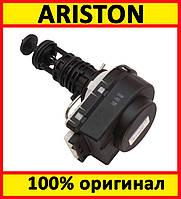 Трехходовой клапан Ariston  (60001583)