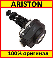 Трехходовой клапан в сборе с сервоприводом (ремкомплект трехходового клапана) Ariston Clas,  (60001583)