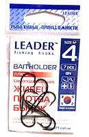 Крючки Лидер BAITHOLDER BN №4, 7шт