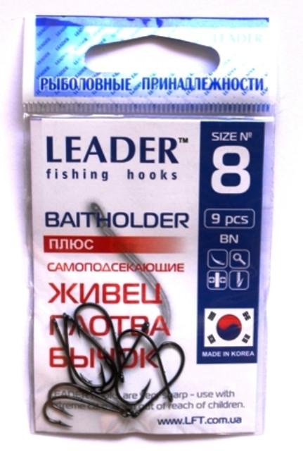 Рыболовные крючки Лидер BAITHOLDER BN №8, 9шт