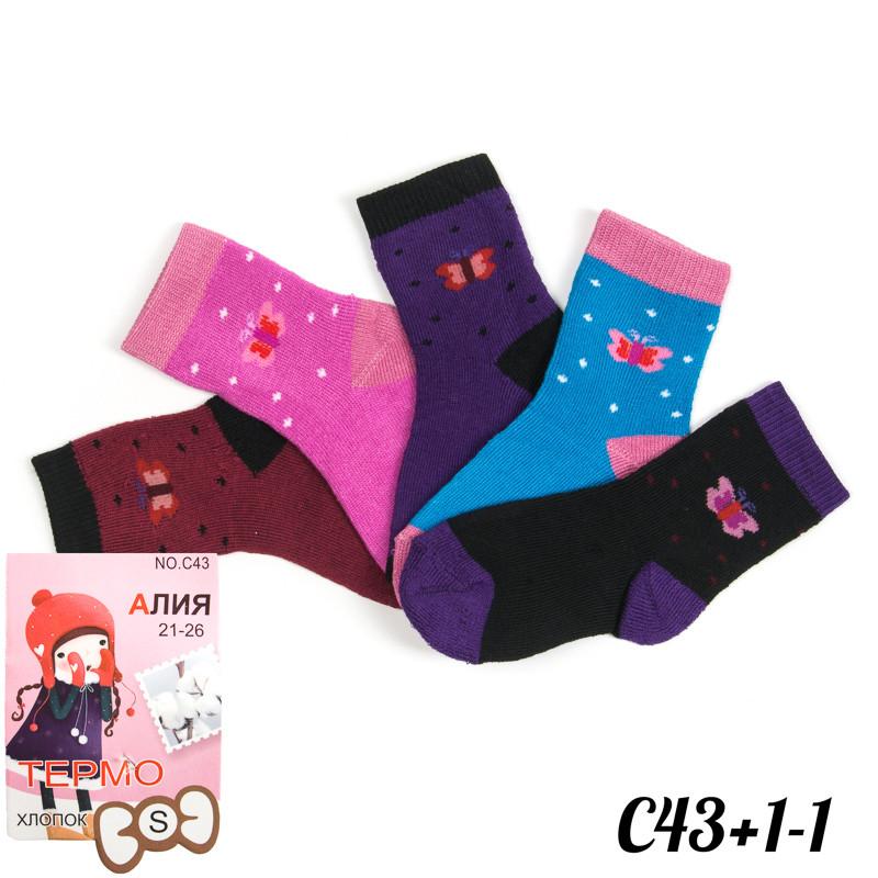 Махровые термоноски детские на девочку Алия C43+1-1