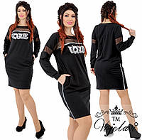 Женское спортивное платье из двунити со вставками из сетки украшенно  стразами и серебряной лентой батал 9e16ee314c0d2