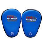 Лапы для бокса FIREPOWER CG 3 Черные с синим, фото 3