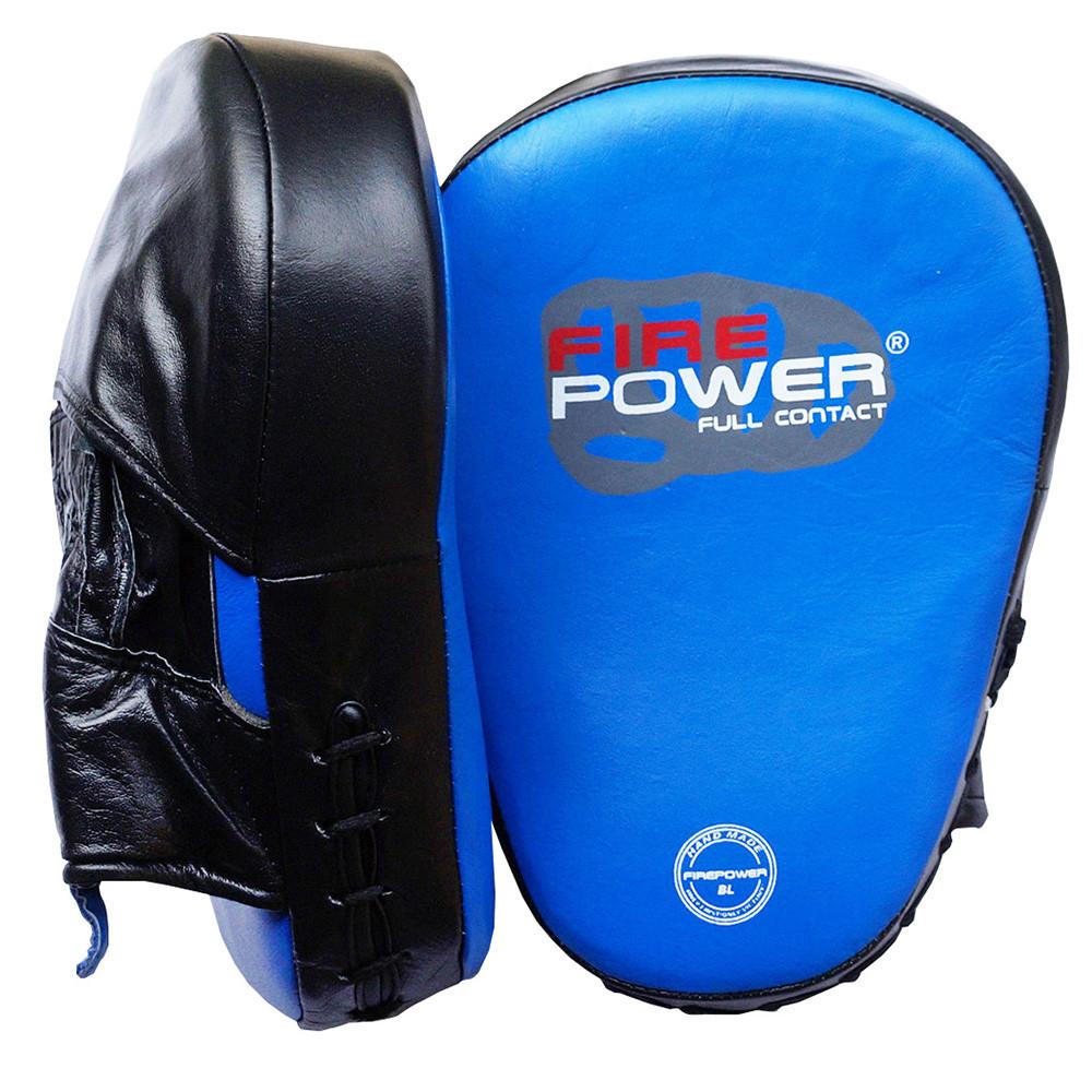 Лапы для бокса FIREPOWER CG 3 Черные с синим