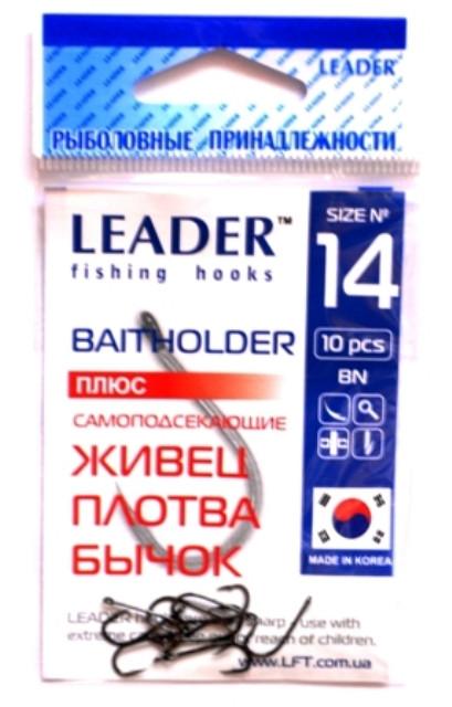 Крючки Leader BAITHOLDER BN №14, 10шт