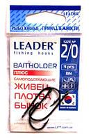 Крючки Leader BAITHOLDER BN №2/0, 3шт