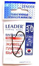 Крючки Лидер BAITHOLDER BN №3/0, 2шт