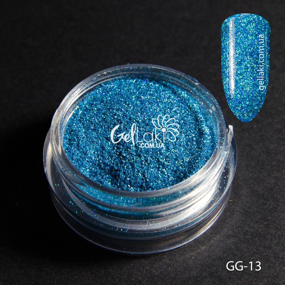 Голографический глиттер для дизайна ногтей (голубой), GG-13