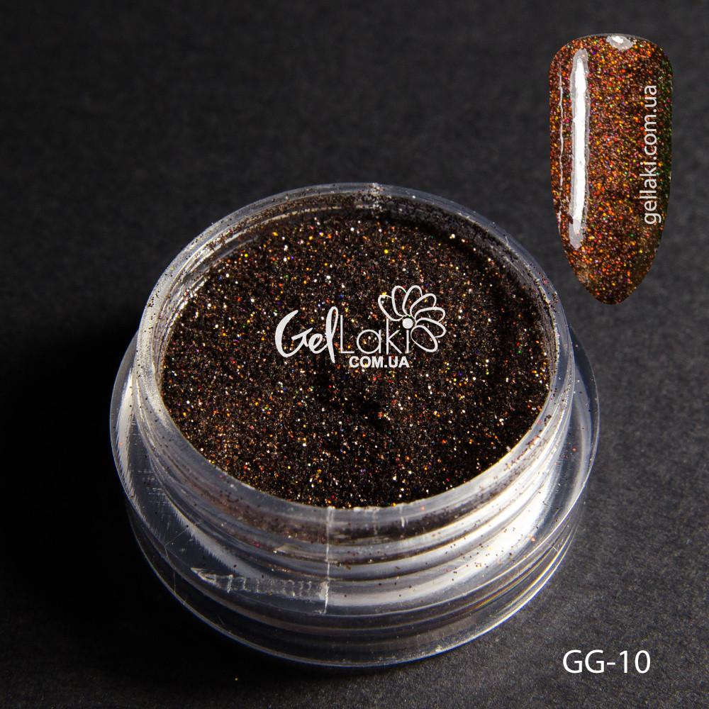 Голографический глиттер для дизайна ногтей (коричневый), GG-10