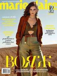 Женский журнал Мари Клер Украина Marie Claire UA выпуск №06 (110) июнь 2018