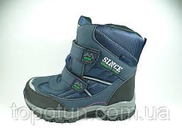 Термо ботинки на мальчика TOM.M р.34,35,36,37,38,39