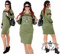 Женское спортивное платье из двунити со вставками из сетки и украшенно  стразами батал 5ee32fab4838e