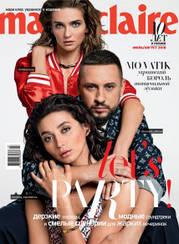 Женский журнал Мари Клер Украина Marie Claire UA выпуск №07 (111) июль-август 2018