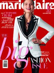 Женский журнал Мари Клер Украина Marie Claire UA выпуск №09 (112) сентябрь 2018