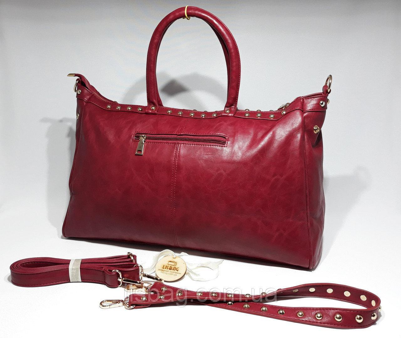 Женская большая-вместительная сумка  бордовая. УЦЕНКА!
