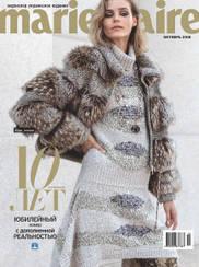 Женский журнал Marie Claire UA (Мери Клер) октябрь №10 (113) 2018