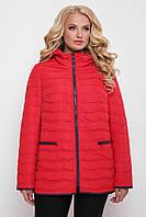 Куртка женская Нонна красная, фото 1