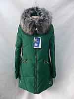 b6f456c8961 Зимние кожаные куртки с мехом оптом в Украине. Сравнить цены