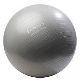 Мяч для фитнеса 55 см (фитбол) HMS + насос, система Anti-Burst серебро